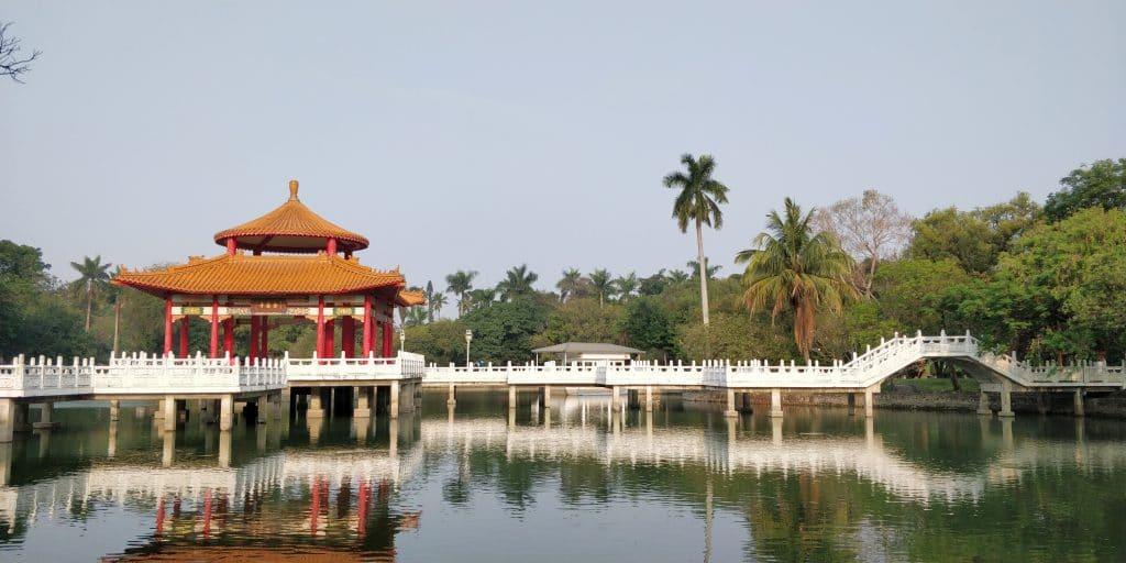 Tainan Park 2