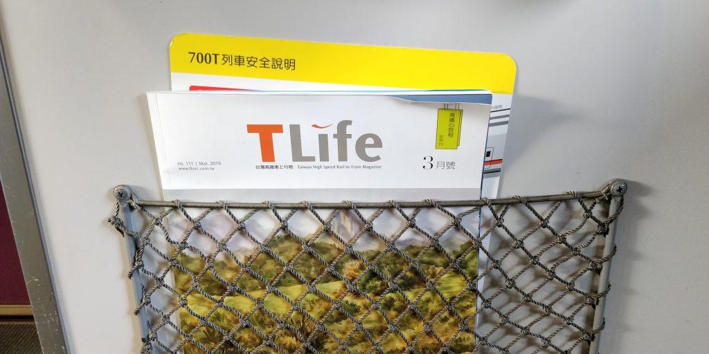 Taiwan Schnellzug Erste Klasse Magazine