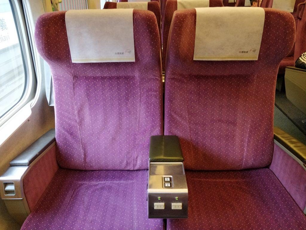Taiwan Schnellzug Erste Klasse Sitz 3