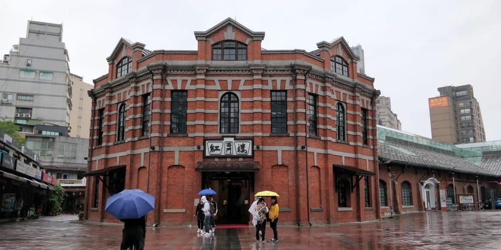 The Red House Taipei