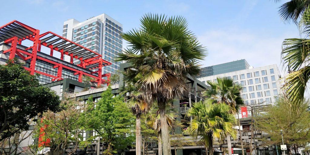 Xiangti Avenue Plaza Taipei