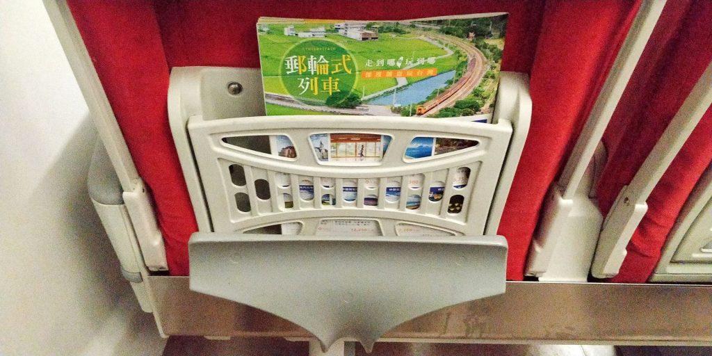 Puyuma Express Sitz 5