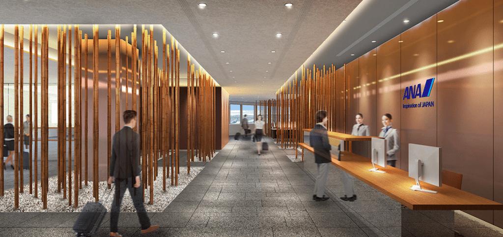 ANA First Class/Suite Lounge Haneda