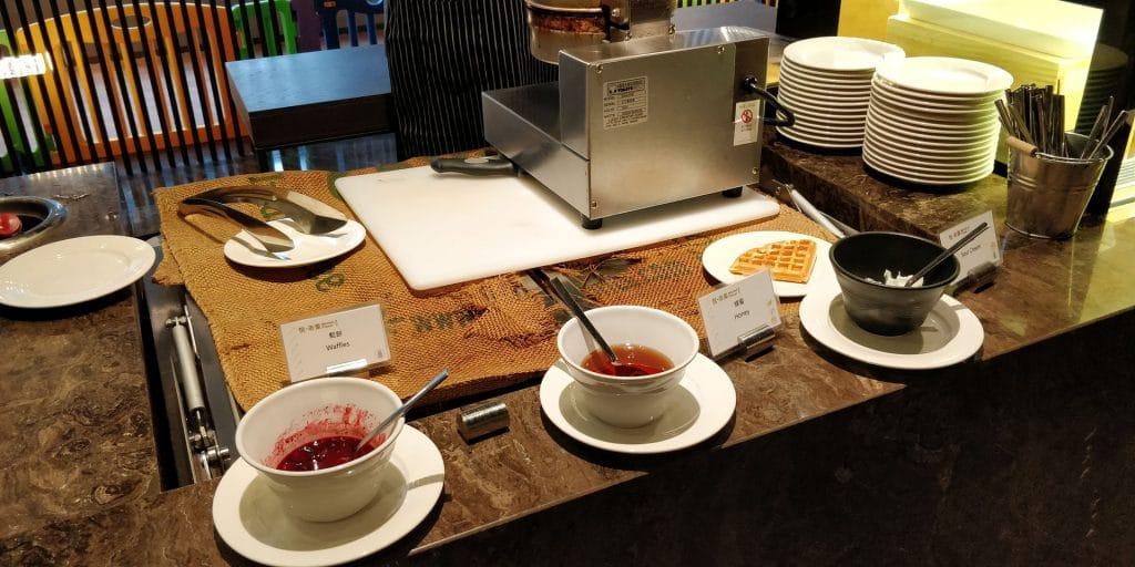 Hilton Taipei Sinban Frühstück 6