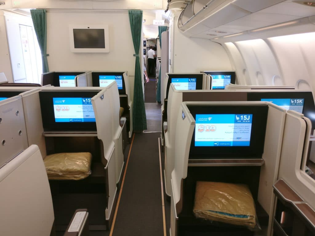 Oman Air Business Class Airbus A330 Sitz 3