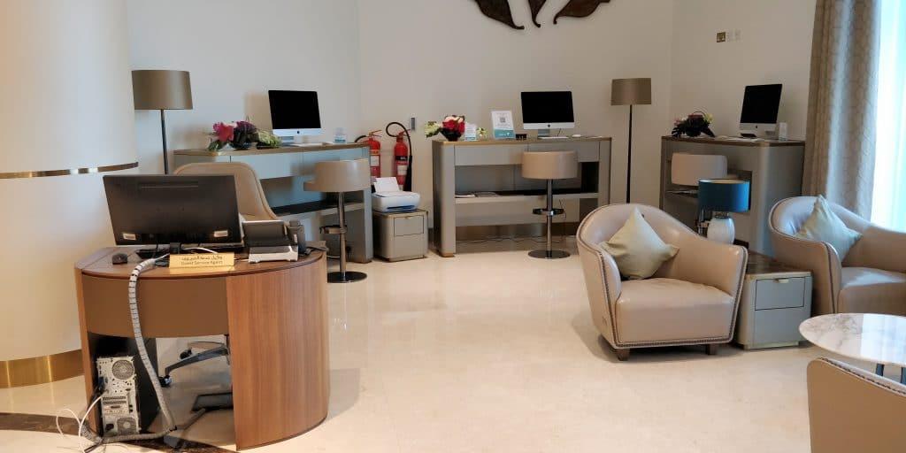 Oman Air Lounge Maskat Business Center