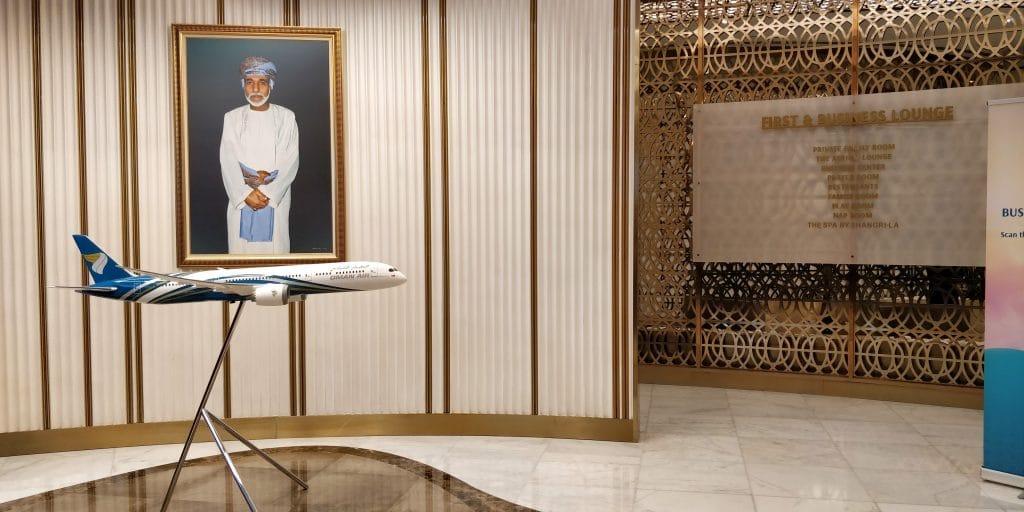 Oman Air Lounge Maskat Eingang 2