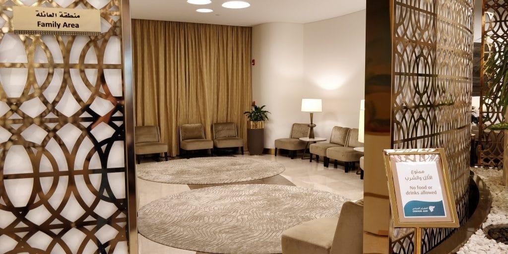 Oman Air Lounge Maskat Familienbereich