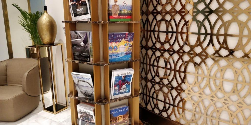 Oman Air Lounge Maskat Magazine