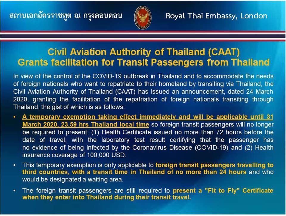 Thailand Transit Exemption (1)