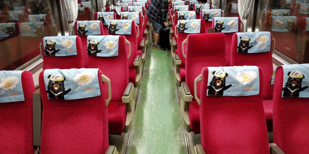 Tze Chiang Express Taiwan Sitze