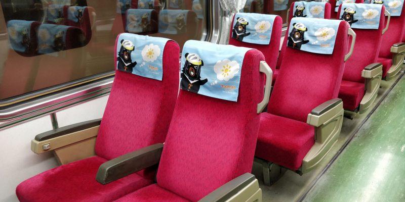 Tze Chiang Express Taiwan Sitze 2