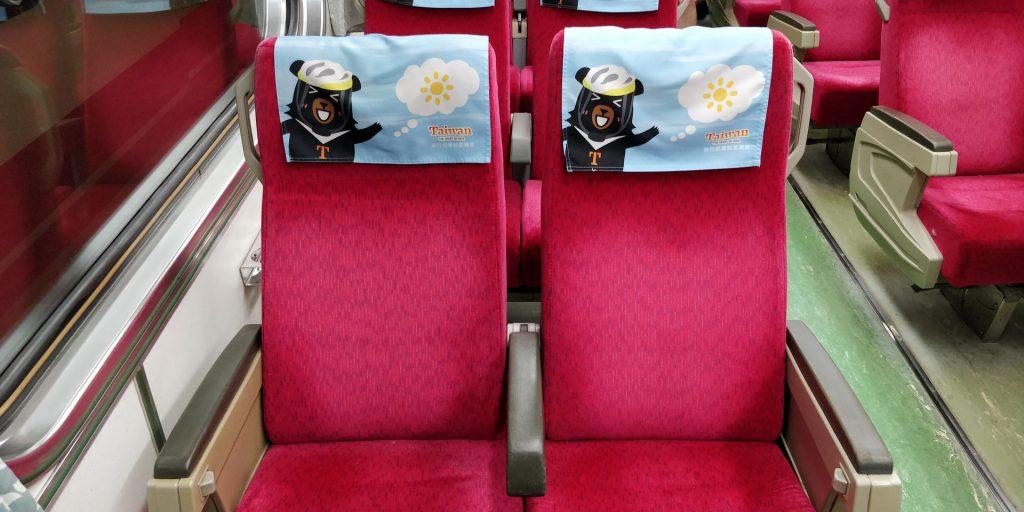 Tze Chiang Express Taiwan Sitze 3