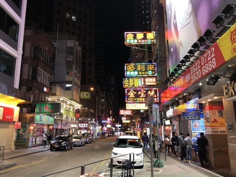 Lieblingsreiseziele HongkongIMG 2158