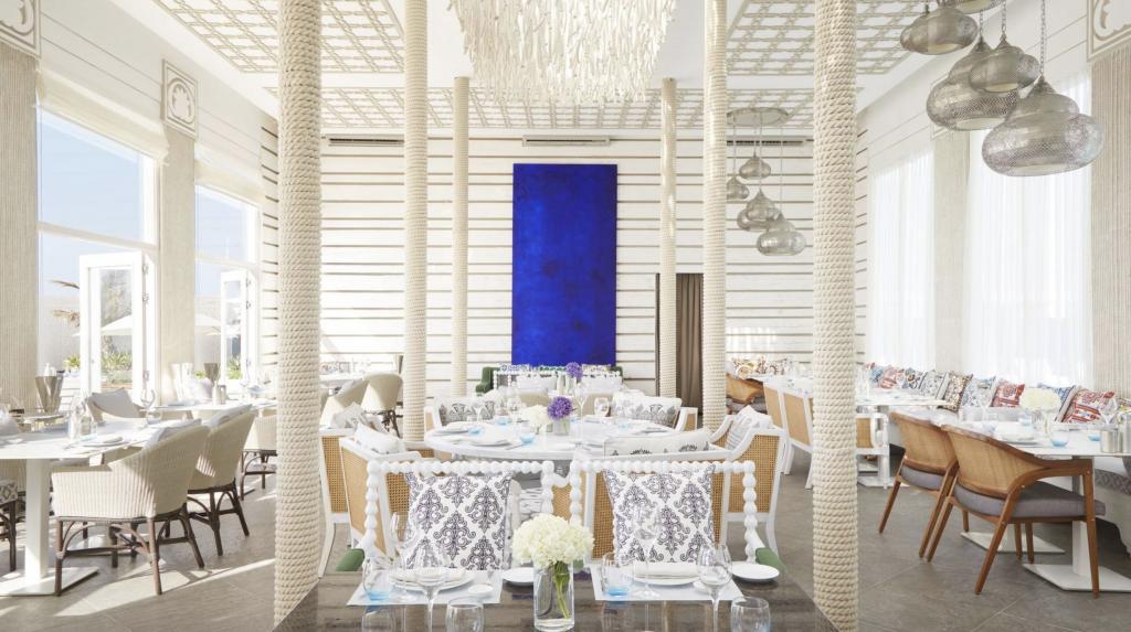Burj Al Arab, Restaurant Sal