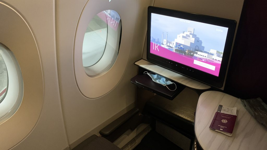 Qatar Airways Business Class Qsuite Airbus A350 1000