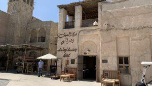 Al Seef Heritage Hotel Dubai Eingang