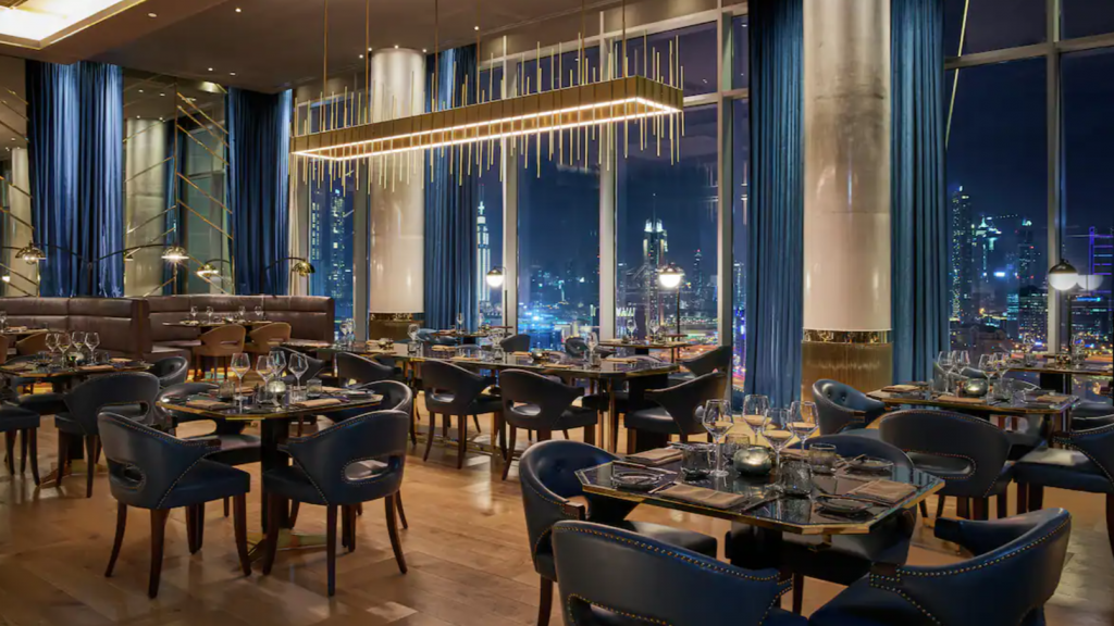 Waldorf Astoria Dubai IFC Dining