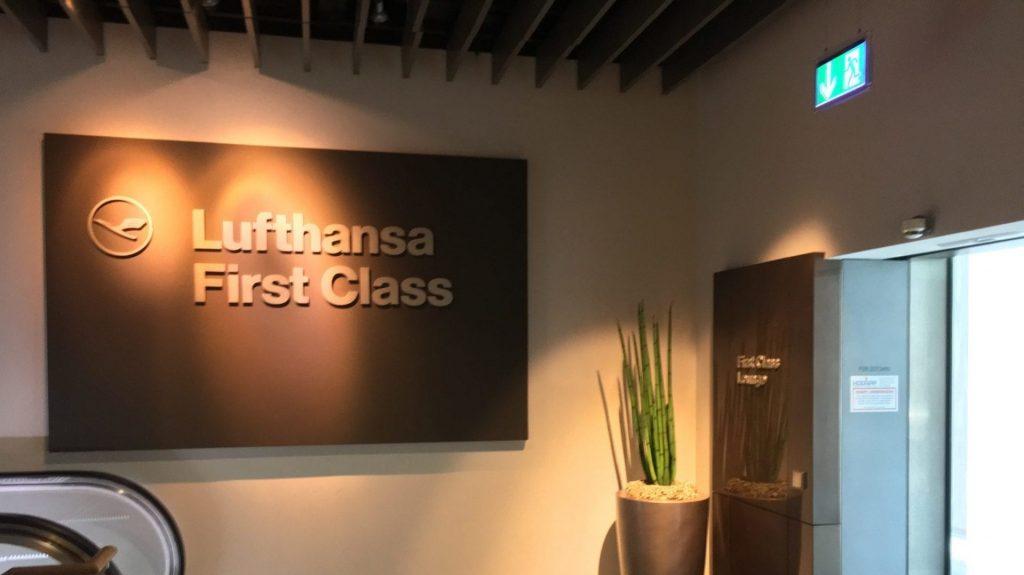 Lufthansa First Class Lounge Frankfurt B Eingang