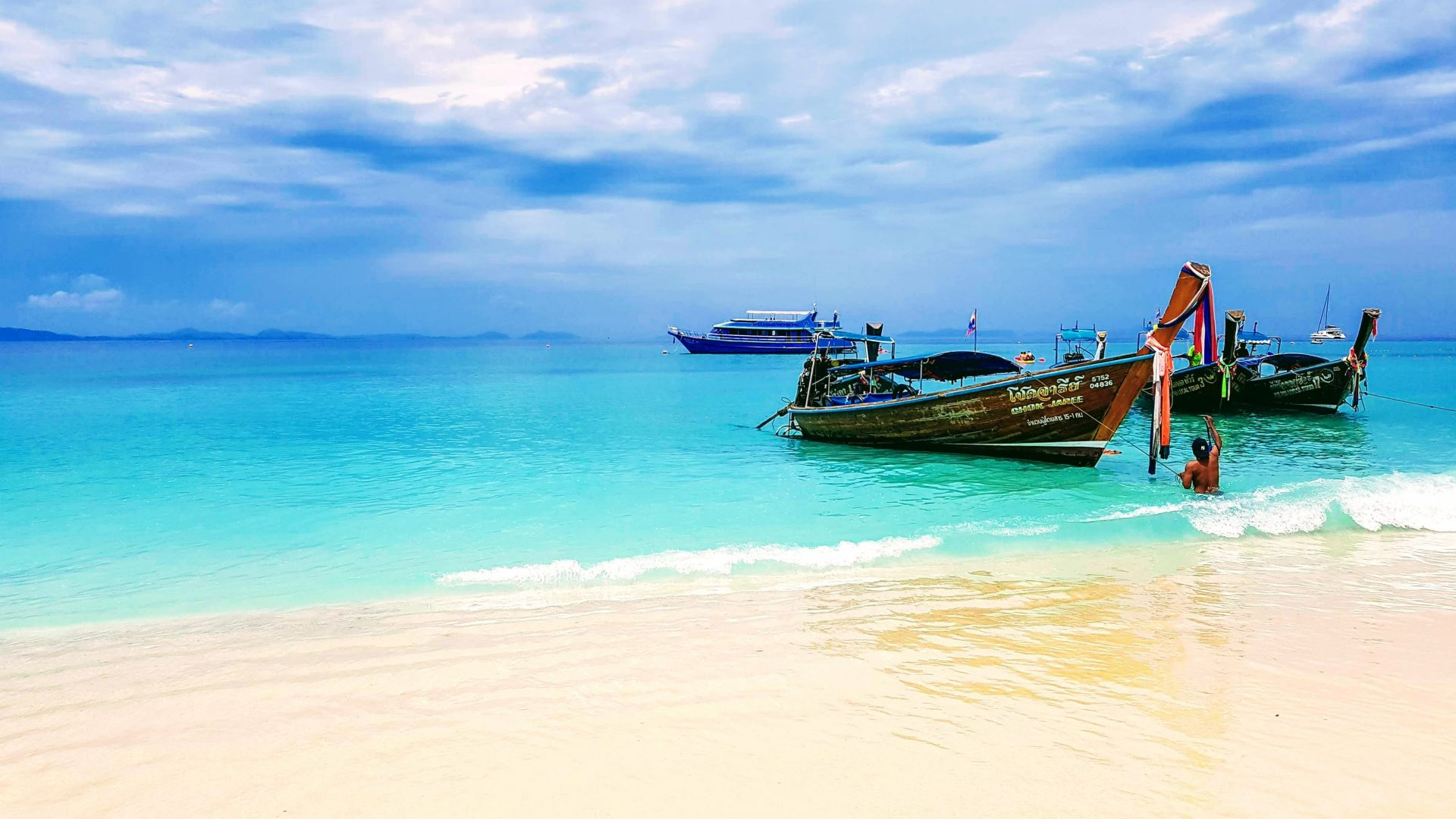 Phuket Quarantäne